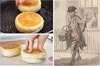 Om engelska muffins