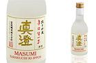 Masumi Karakuchi Ki-ippon
