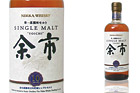 Nikka Yoichi Single Malt 10 Years