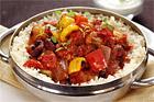Vegetarisk chili- och böngryta med citronyoghurt och mynta - recept